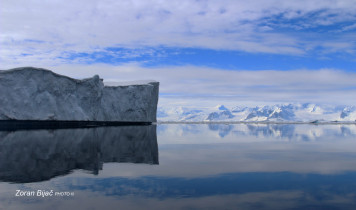 Crystal Sound, Antarctica